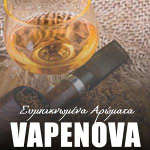 Συμπυκνωμένα Αρώματα Vapenova